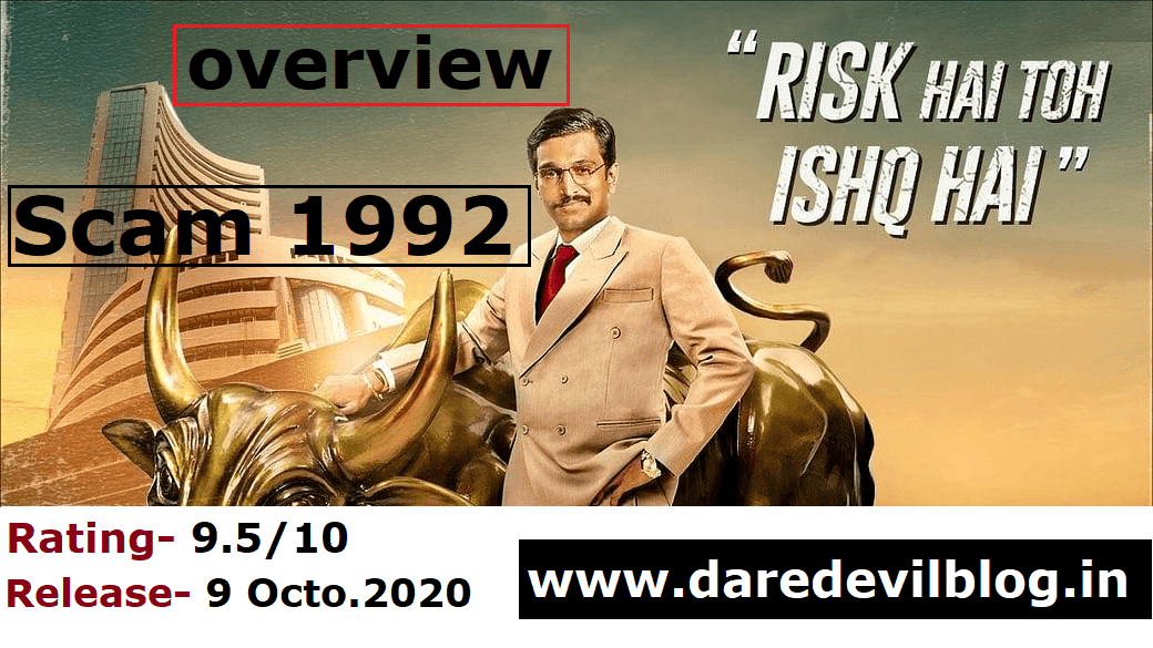Scam 1992 The Harshad Mehta Web series overview, Scame 1992 overview, Famous Dialogue in Scam 1992 Web series, How many days were needed to make the Scam 1992 web series?, Is there use of abusive language in the web series The Scam 1992?, Daredevil Blog