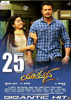 Yajamana 2019 Hindi Dubbed 1080p WEBRip