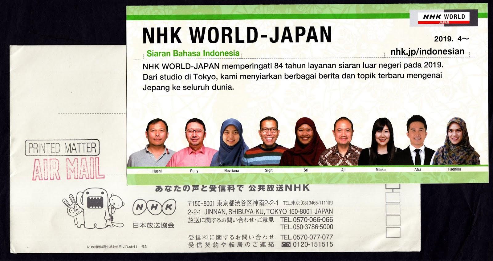 SOUTH EAST ASIA DXING: NHK World Radio Japan (via Koror)