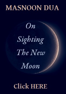 Sighting the New Moon