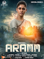 Nayanthara Wallpapers-cover-photo