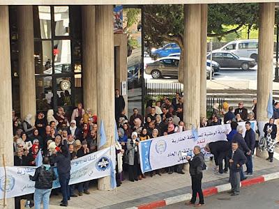 وقفة احتجاجية للنقابة الوطنية للمحافظة العقارية-أرشيف-