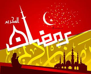 صور شهر رمضان الكريم