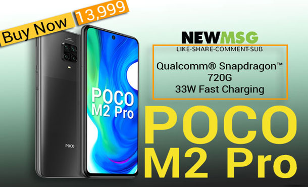Poco M2 Pro Flipkart