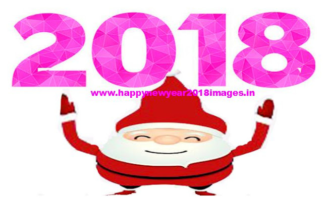 happy new year 2018 wallpaper download