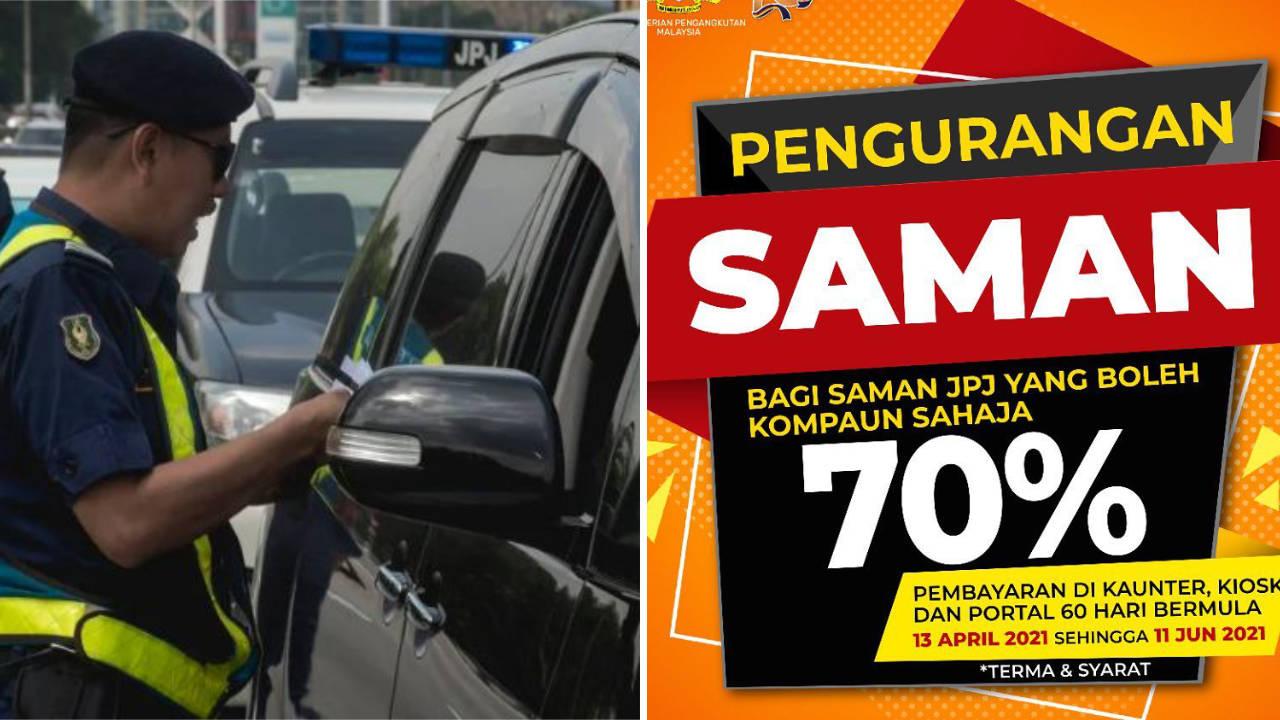 JPJ Tawarkan Diskaun Saman 70% Sehingga 11 Jun 2021