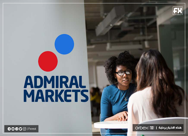افتتاح أدميرال ماركتس اي اس Admiral Markets AS لأول فرع لها في الأردن