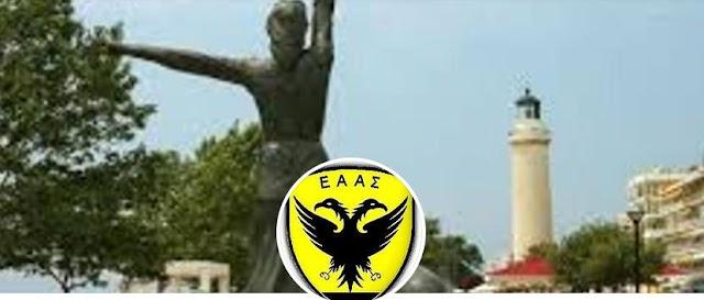Η ΕΑΑΣ Αλεξανδρούπολης καλεί σε κινητοποίηση για την επέκταση δομής αλλοδαπών στο Φυλάκιο Ορεστιάδας
