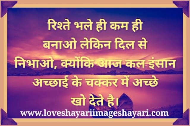 ignore shayari hindi shayari.