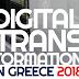 Ψηφιακός Μετασχηματισμός στην Ελλάδα: η κατάσταση σήμερα