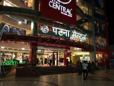 Mall in Patna