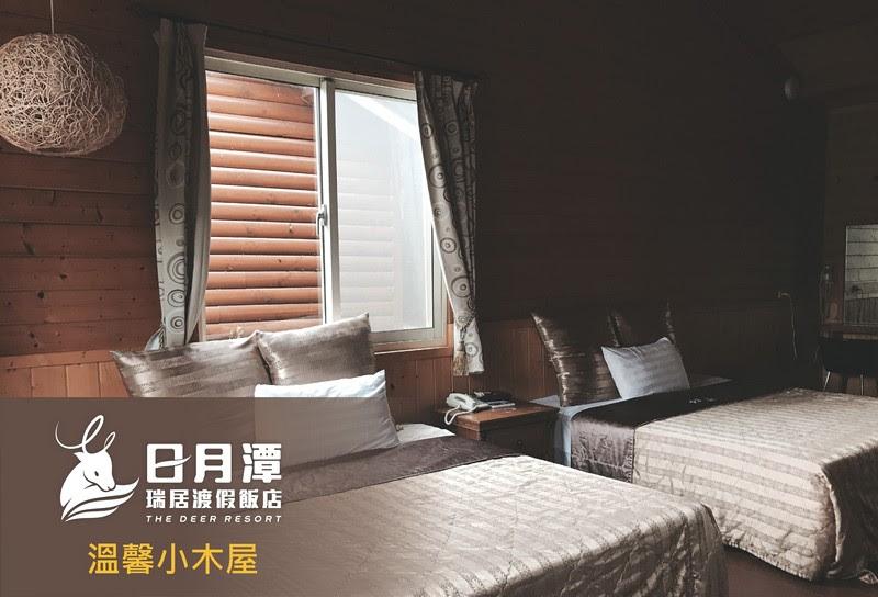 南投住宿,日月潭,飯店,旅館,民宿,推薦