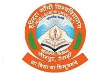 Librarian and Assistant Librarian Vacancy at Indira Gandhi University, Meerpur