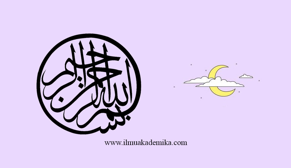 gambar bacaan bismillah arab