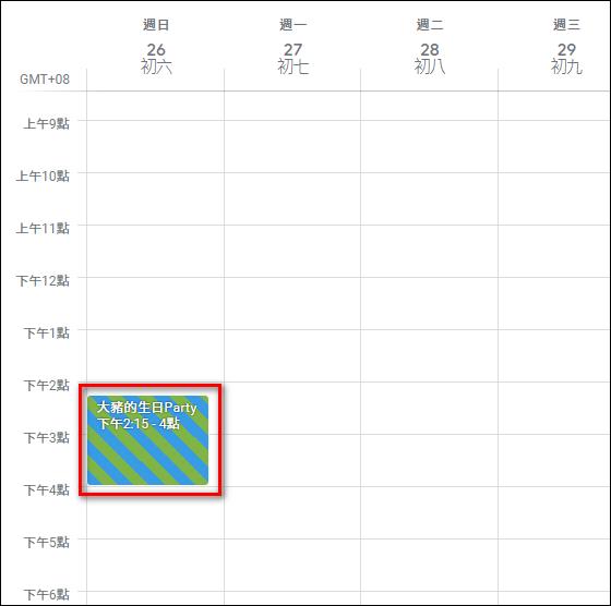 [Event Merge for Google Calendar™] 合併Google日曆重複事件的小工具(Chrome / Edge 擴充功能)