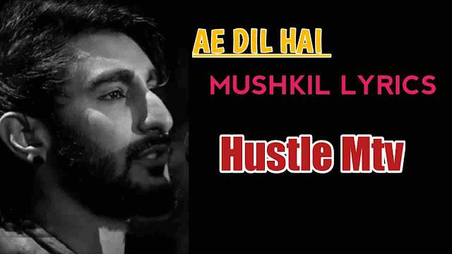 RCR RAP - AE DIL HAI MUSHKIL LYRICS | Hustle Mtv