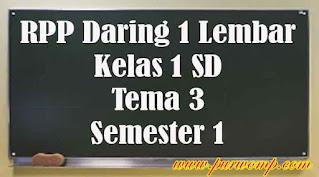 rpp-daring-kelas-1-tema-3