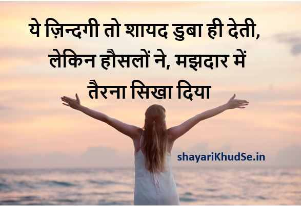 inspirational quotes Images Download, inspirational quotes Images Good Morning, inspirational quotes in Hindi about Life and Struggle Images, inspirational quotes in Hindi for Students Images