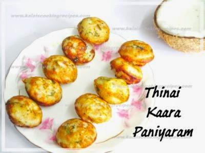Paniyaram