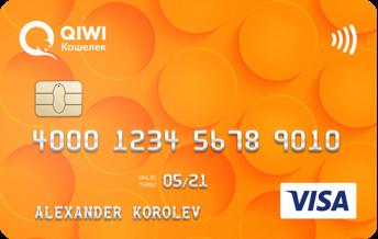 Qiwi pre-paid card