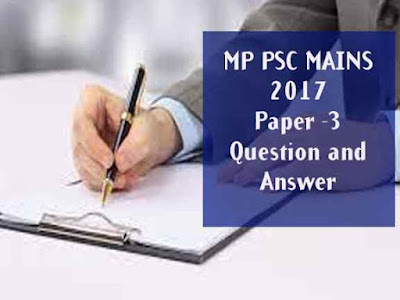 MP PSC Mains Previous Question With Answer Paper Three 2017 Part A
