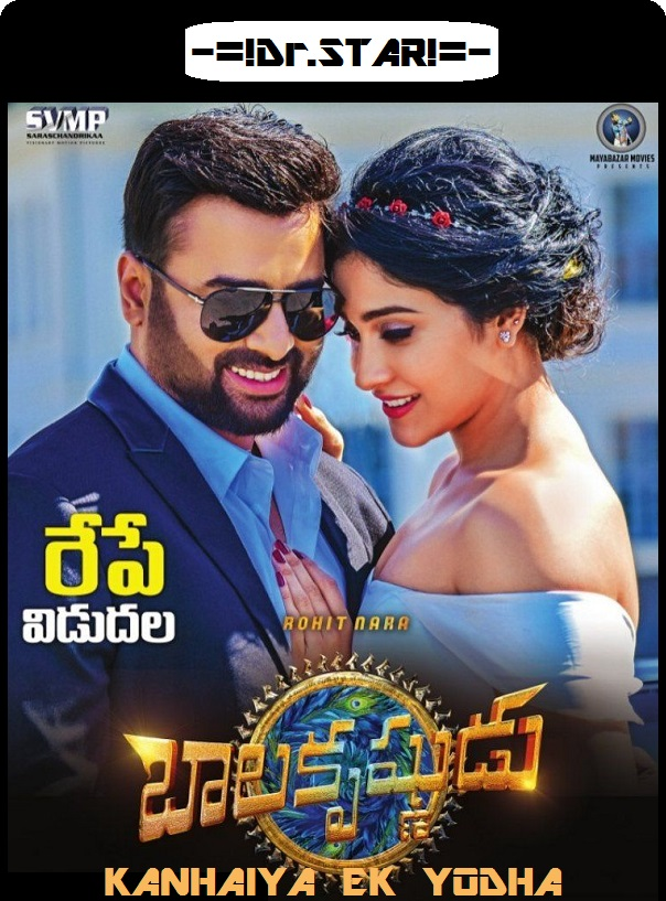 south indian hindi movie 2017 download