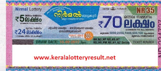 KERALA LOTTERY, kl result yesterday,lottery results, lotteries results, keralalotteries, kerala lottery, keralalotteryresult, kerala lottery result, kerala lottery result live, kerala lottery results,   kerala lottery today, kerala lottery result today, kerala lottery results today, today kerala lottery result, kerala lottery result 22-9-2017, Nirmal lottery results, kerala lottery result today Nirmal,   Nirmal lottery result, kerala lottery result Nirmal today, kerala lottery Nirmal today result, Nirmal kerala lottery result, NIRMAL LOTTERY NR 36 RESULTS 22-9-2017, NIRMAL LOTTERY   NR 36, live NIRMAL LOTTERY NR-36, Nirmal lottery, kerala lottery today result Nirmal, NIRMAL LOTTERY NR-36, today Nirmal lottery result, Nirmal lottery today result, Nirmal lottery   results today, today kerala lottery result Nirmal, kerala lottery results today Nirmal, Nirmal lottery today, today lottery result Nirmal, Nirmal lottery result today, kerala lottery result live, kerala   lottery bumper result, kerala lottery result yesterday, kerala lottery result today, kerala online lottery results, kerala lottery draw, kerala lottery results, kerala state lottery today, kerala lottare,   keralalotteries com kerala lottery result, lottery today, kerala lottery today draw result, kerala lottery online purchase, kerala lottery online buy, buy kerala lottery online