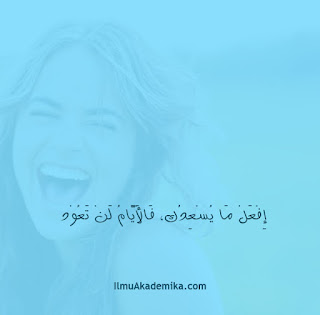 arabic quotes english translation