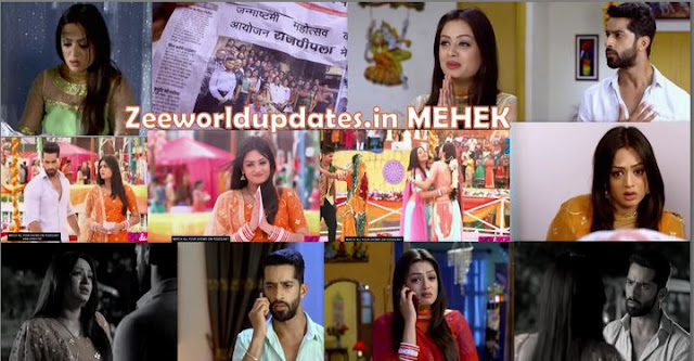 "Zee World Mehek 27th July 2019 Saturday Written Update Episode "" Mehek-Shaurya's Fake Drama """