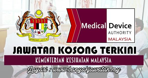 Jawatan Kosong 2017 di Kementerian Kesihatan Malaysia