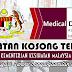 Jawatan Kosong di Kementerian Kesihatan Malaysia - 20 November 2017