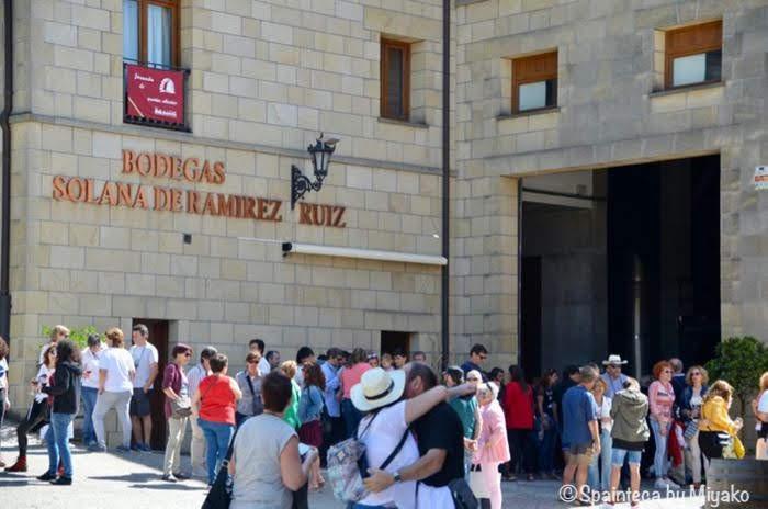 スペインのワイン産地リオハのワイン祭りの様子