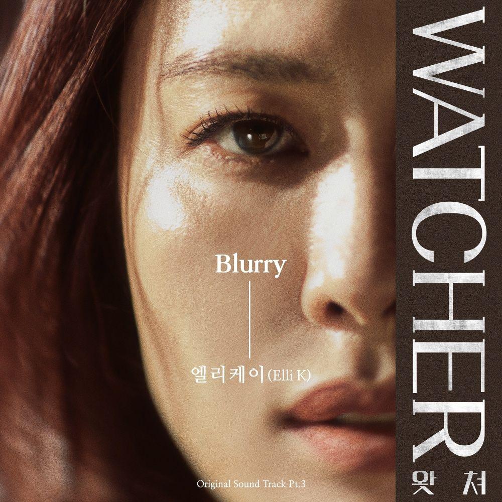 Elli K – Watcher OST Part 3