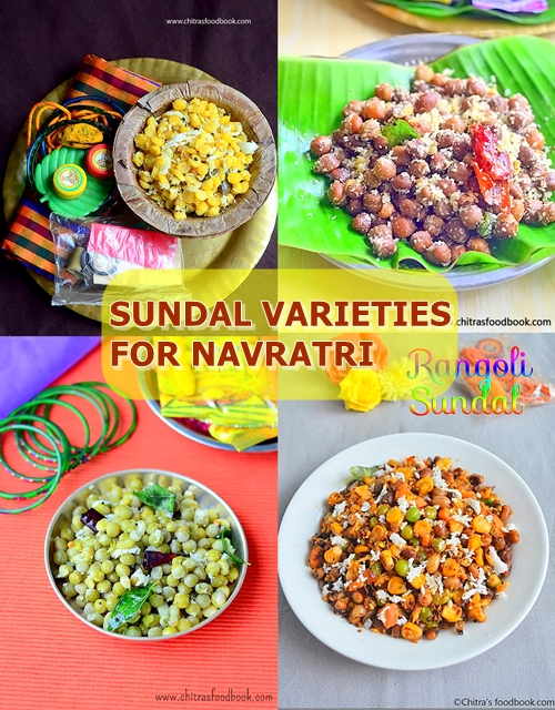 sundal varieties for navratri
