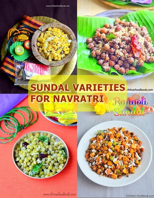 sundal varieties for navratri
