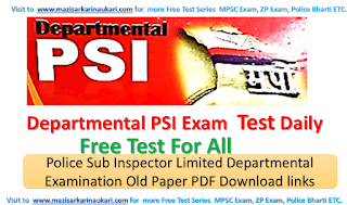 departmental psi question paper with answer in marathi pdf departmental psi question paper pdf download departmental psi pre question paper with answer in marathi pdf departmental psi pre exam question paper departmental psi question paper 2016 psi departmental exam books pdf free download departmental psi exam 2021 departmental psi exam 2016 answer key