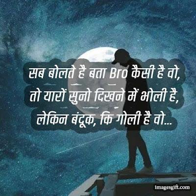 whatsapp status in hindi attitude for girl video download