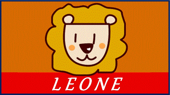 Oroscopo agosto 2021 Leone