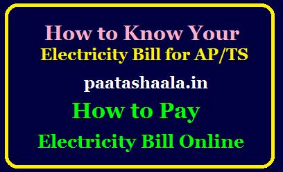 మీ మార్చి 2020 విద్యుత్ బిల్లును ఎలా తెలుసుకోవాలి మరియు ఆన్లైన్లో చెల్లించండి - ఇక్కడ తెలుసుకోండి How to Know your March 2020 Electricity Bill and Pay Online - Know here/2020/04/how-to-know-electricity-bill-and-pay-online-TS-SPDCL-NPDCL-AP-SPDCL-EPDCL.html