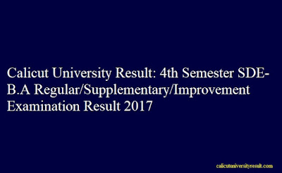 CU 4th sem bA result 2017