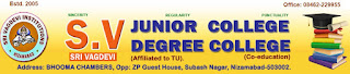 SV Degree And Junior College