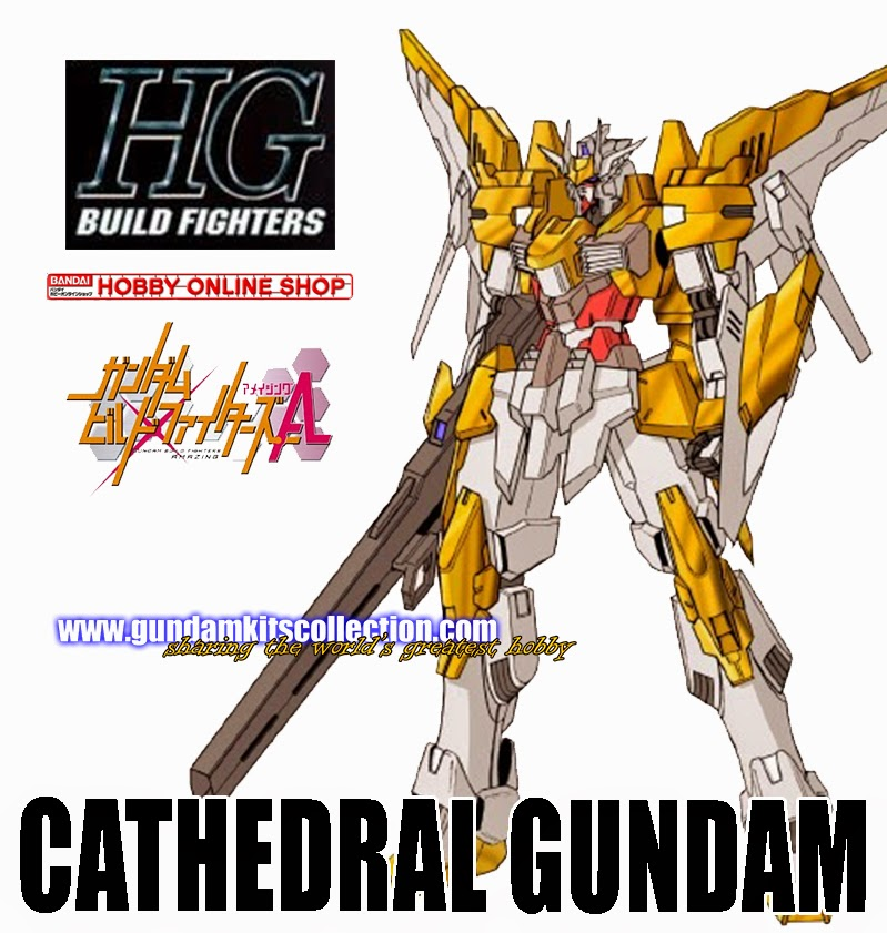 P-Bandai: HGBF 1/144 Cathedral Gundam [REISSUE 2017] - Release Info, Box art and Official Images