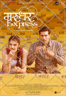 Marudhar Express First Look Poster 3