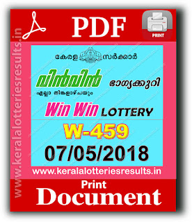 "Keralalotteriesresults.in, ""kerala lottery result 7 5 2018 Win Win W 459"", kerala lottery result 07-05-2018, win win lottery results, kerala lottery result today win win, win win lottery result, kerala lottery result win win today, kerala lottery win win today result, win win kerala lottery result, win win lottery W 459 results 7-5-2018, win win lottery w-459, live win win lottery W-459, 7.5.2018, win win lottery, kerala lottery today result win win, win win lottery (W-459) 07/05/2018, today win win lottery result, win win lottery today result 7-5-2018, win win lottery results today 7 5 2018, kerala lottery result 07.05.2018 win-win lottery w 459, win win lottery, win win lottery today result, win win lottery result yesterday, winwin lottery w-459, win win lottery 7.5.2018 today kerala lottery result win win, kerala lottery results today win win, win win lottery today, today lottery result win win, win win lottery result today, kerala lottery result live, kerala lottery bumper result, kerala lottery result yesterday, kerala lottery result today, kerala online lottery results, kerala lottery draw, kerala lottery results, kerala state lottery today, kerala lottare, kerala lottery result, lottery today, kerala lottery today draw result, kerala lottery online purchase, kerala lottery online buy, buy kerala lottery online, kerala lottery tomorrow prediction lucky winning guessing number, kerala lottery, kl result,  yesterday lottery results, lotteries results, keralalotteries, kerala lottery, keralalotteryresult, kerala lottery result, kerala lottery result live, kerala lottery today, kerala lottery result today, kerala lottery results today, today kerala lottery result"
