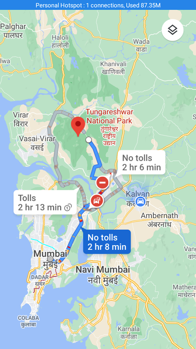 Tungareshwar Jungle Trek | Mumbai | Maharashtra
