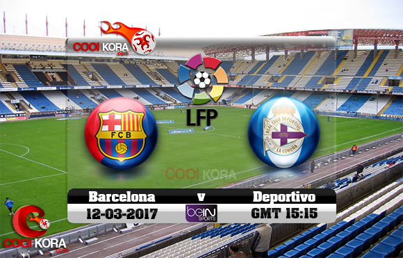 مشاهدة مباراة ديبورتيفو لاكورونيا وبرشلونة اليوم 12-3-2016 في الدوري الأسباني