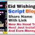 Eid Wishing Pro Script For Blogger Download