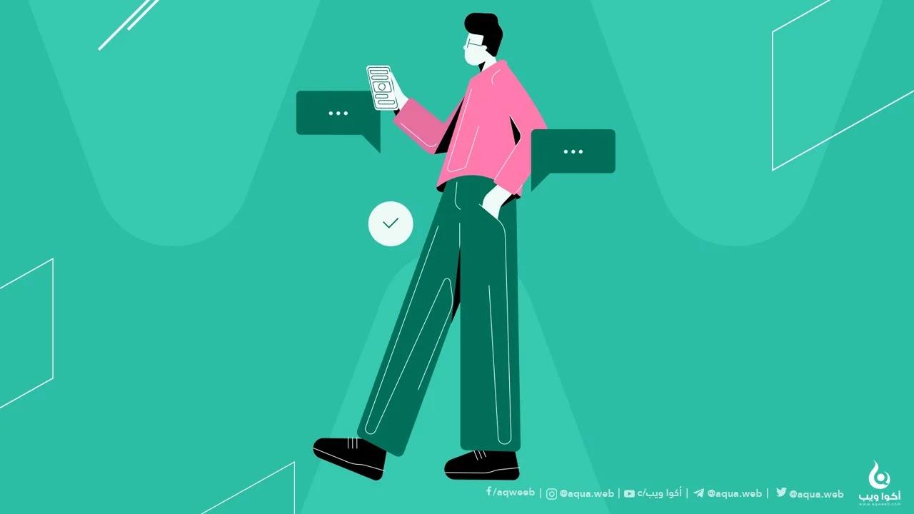 كيف تنقل محادثات واتس آب من هاتف قديم إلى هاتف جديد