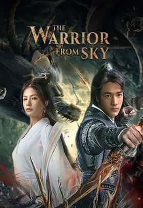مشاهدة فيلم The Warrior From Sky 2021 مترجم