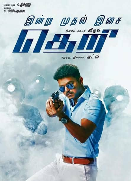 Theri (2016) Full Movie Download in Hindi Dubbed 480p tamilrockers